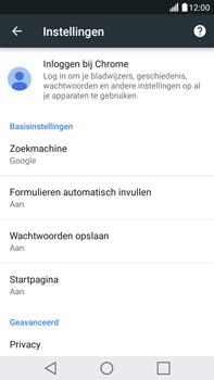 LG Stylus 2 (K520) - Internet - Handmatig instellen - Stap 24
