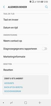 Samsung galaxy-a8-2018-sm-a530f-android-oreo - Resetten - Fabrieksinstellingen terugzetten - Stap 5