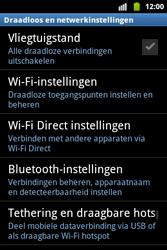 Samsung S5690 Galaxy Xcover - wifi - handmatig instellen - stap 5