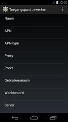 Acer Liquid Jade S - internet - handmatig instellen - stap 11