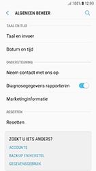 Samsung Galaxy J5 (2017) - toestel resetten - fabrieksinstellingen terugzetten - stap 5