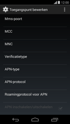 Motorola Moto G - internet - handmatig instellen - stap 14