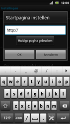 Sony ST25i Xperia U - internet - handmatig instellen - stap 21