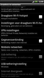 HTC X515m EVO 3D - Bellen - in het buitenland - Stap 5