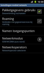 Samsung I9100 Galaxy S II - Netwerk - Handmatig netwerk selecteren - Stap 9