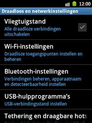 Samsung S5300 Galaxy Pocket - bluetooth - headset, carkit verbinding - stap 5