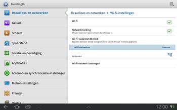 Samsung P7500 Galaxy Tab 10-1 - WiFi - Handmatig instellen - Stap 8