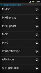 Sony MT27i Xperia Sola - internet - handmatig instellen - stap 13