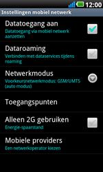 LG P990 Optimus 2X Speed - MMS - handmatig instellen - Stap 7