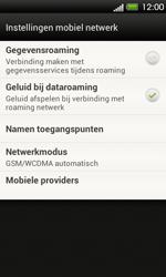 HTC T320e One V - netwerk en bereik - gebruik in binnen- en buitenland - stap 5