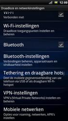 Sony Ericsson LT15i Xperia Arc - MMS - probleem met ontvangen - Stap 7