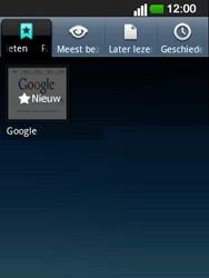 LG E400 Optimus L3 - internet - hoe te internetten - stap 9