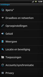 Sony LT22i Xperia P - wifi - handmatig instellen - stap 4