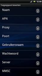Sony Xperia Arc - Internet - Handmatig instellen - Stap 8