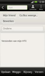 HTC T320e One V - E-mail - E-mails verzenden - Stap 7