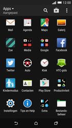 HTC One M8s - SMS - handmatig instellen - Stap 3