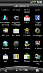 HTC A9191 Desire HD - E-mail - handmatig instellen - Stap 3