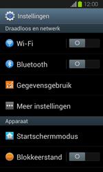 Samsung I8730 Galaxy Express - Internet - Uitzetten - Stap 4