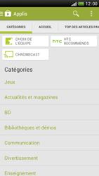 HTC One S - Applications - Télécharger une application - Étape 5