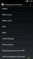 Acer Liquid E3 - MMS - Handmatig instellen - Stap 13