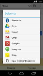 LG D821 Google Nexus 5 - internet - hoe te internetten - stap 18